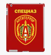 "Spetsnaz - Spetsgruppa ""A"" Patch iPad Case/Skin"