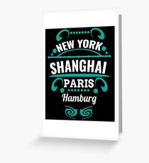 Hamburg - Our city is no Weltmertopole but you should. Greeting Card