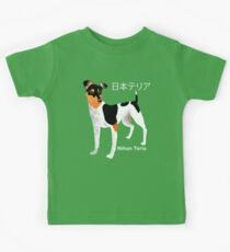 Year of the dog: Japanese Terrier (Lavender and Green) Kids Tee