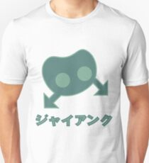 Official GIANK JP (Blinx: The Time Sweeper) Unisex T-Shirt