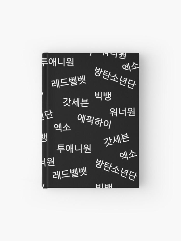 Kpop Group Names in Hangul | Hardcover Journal