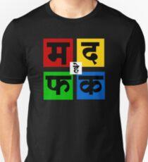 Ma Da Fa Ka | म द फ क  Unisex T-Shirt