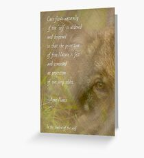 Protect Nature Greeting Card