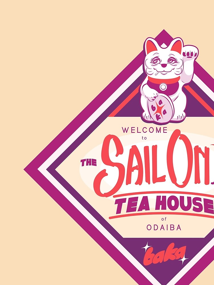 Sail On Logo by BAKAbrand