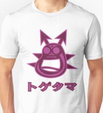 Official TOGETAMA JP (Blinx: The Time Sweeper) Unisex T-Shirt