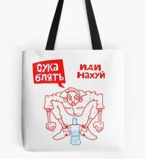 Gopnik Tote Bag