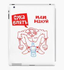 Gopnik iPad Case/Skin