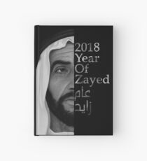 2018 Year of Zayed Hardcover Journal