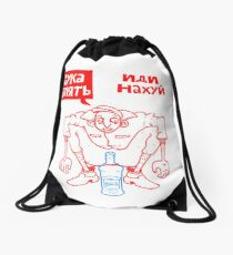 Gopnik Drawstring Bag