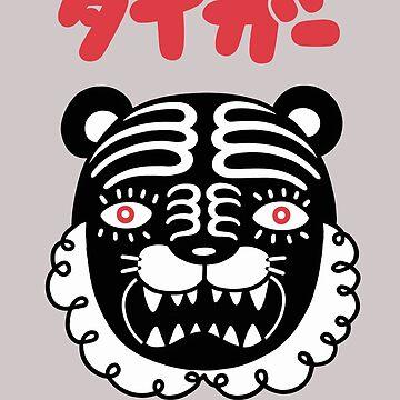 Kuro The Black  Tiger by RYURAKUDO