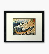 'Ocean Landscape 2' by Katsushika Hokusai (Reproduction) Framed Print