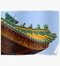 China Baomo Garden - Antique Porcelain Roof Tiles - Guangzhou, China Poster