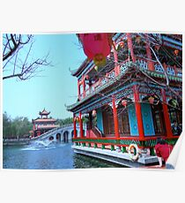 Colourful Pagoda - China Baomo Garden - Chinese New Year - Guangzhou, China Poster