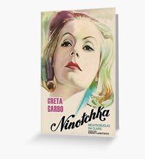 NINOTCHKA Greeting Card