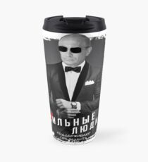 Putin Russia Travel Mug
