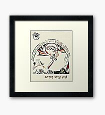 Vintage Soviet Russian Art Work El Lissitzky Third Eye Framed Print