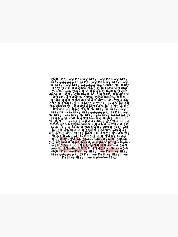 Twice Likey Likey Lyrics Printed Hoodie KPOP Korean Music