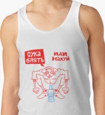 Gopnik Tank Top