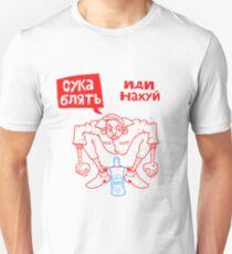 Gopnik Unisex T-Shirt
