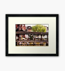 Graceful Chinese Passage Framed Print