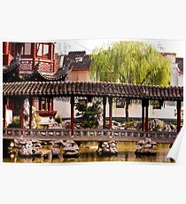 Graceful Chinese Passage Poster