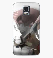 Sketch #3 Case/Skin for Samsung Galaxy