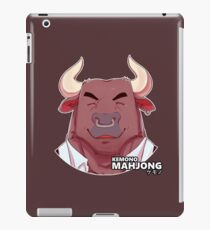 Farley the Bull iPad Case/Skin