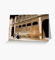 Children of Heaven Exhibition - School is Out Greeting Card