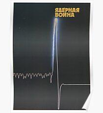 """""""Atomkrieg"""", Anti-Atom-Propaganda der Sowjetunion, 1980er Jahre Poster"""