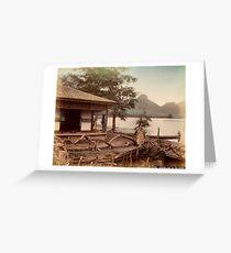Haruna Lake tea house Greeting Card