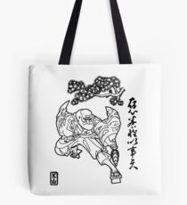 Tengu - Polish Your Heart Tote Bag