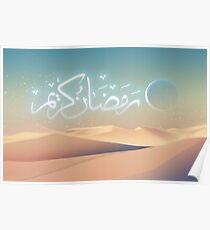 Das Flüstern in der Wüste (für Ramadan 2018) Poster