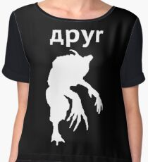 Apyr Droog Drook Russian Friend Chiffon Top