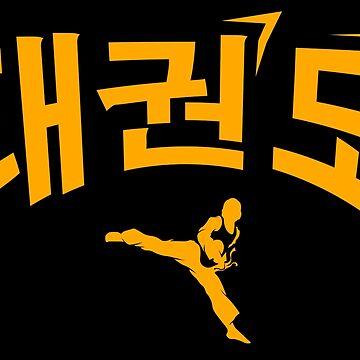 TaeKwonDo Hangul Sign - Korean Martial Art by lu2k