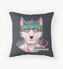 Flint the Wolf Throw Pillow