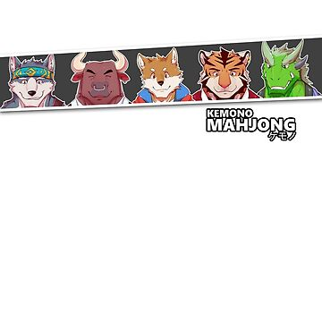 Kemono Mahjong by wolfcda