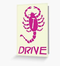 Drive Greeting Card