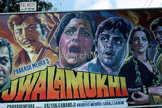 cinema sign boards of india in the 70's  by jesarchives