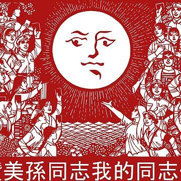Praise the comrade Sun by goodbadennui