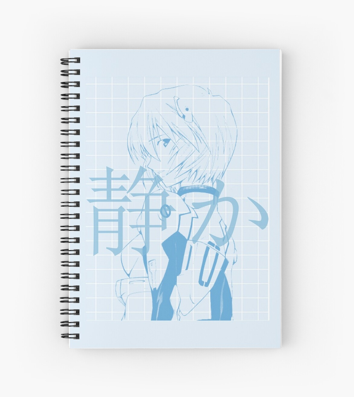 Ayanami Rei Blue Aesthetic Spiral Notebooks By Peachii Draws