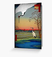 Chinese Cranes in the Sunset Greeting Card