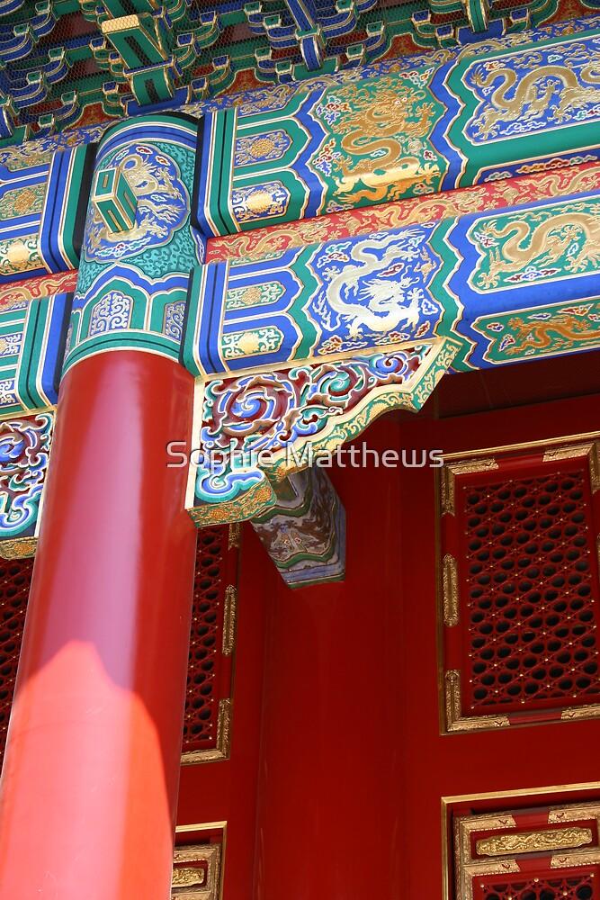 China detailing by Sophie Matthews