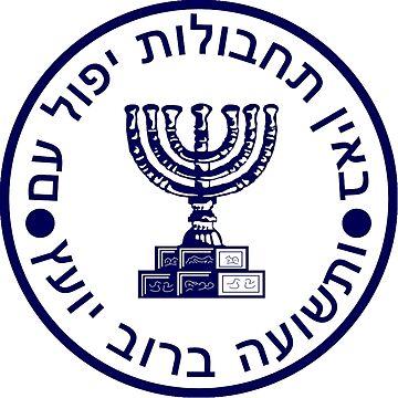Mossad Crest by Quatrosales