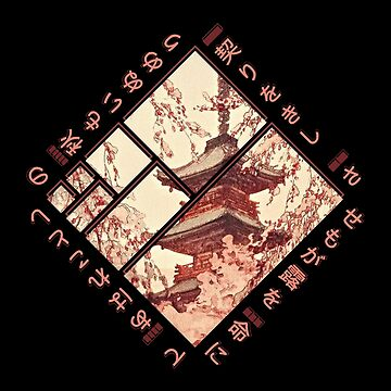 Geometric Japanese Karuta Autumn Poem by ep5ilon