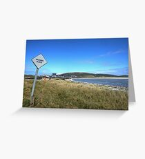 Barra Airport, Outer Hebrides, Scotland. Greeting Card