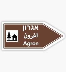 Agron Youth Hostel Sticker