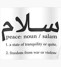 Peace / Salam Arabic Shirt Poster