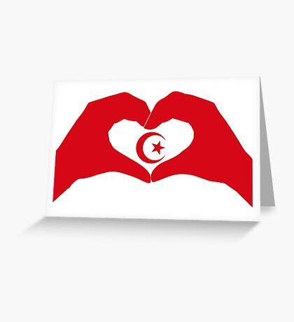 We Heart Islam Patriot Series Greeting Card