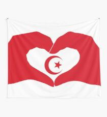 We Heart Islam Patriot Series Wall Tapestry