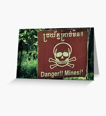 Danger Landmines Greeting Card